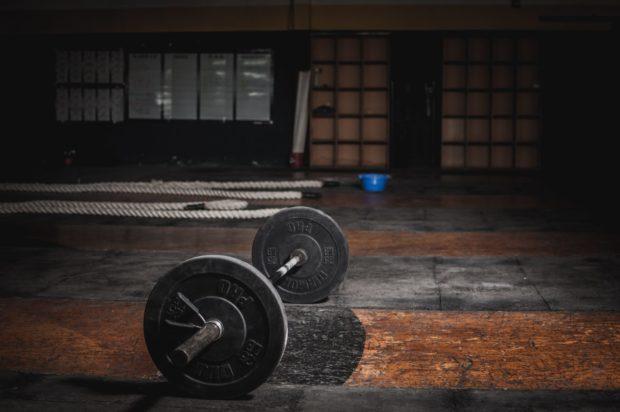 gym | Longevity LIVE